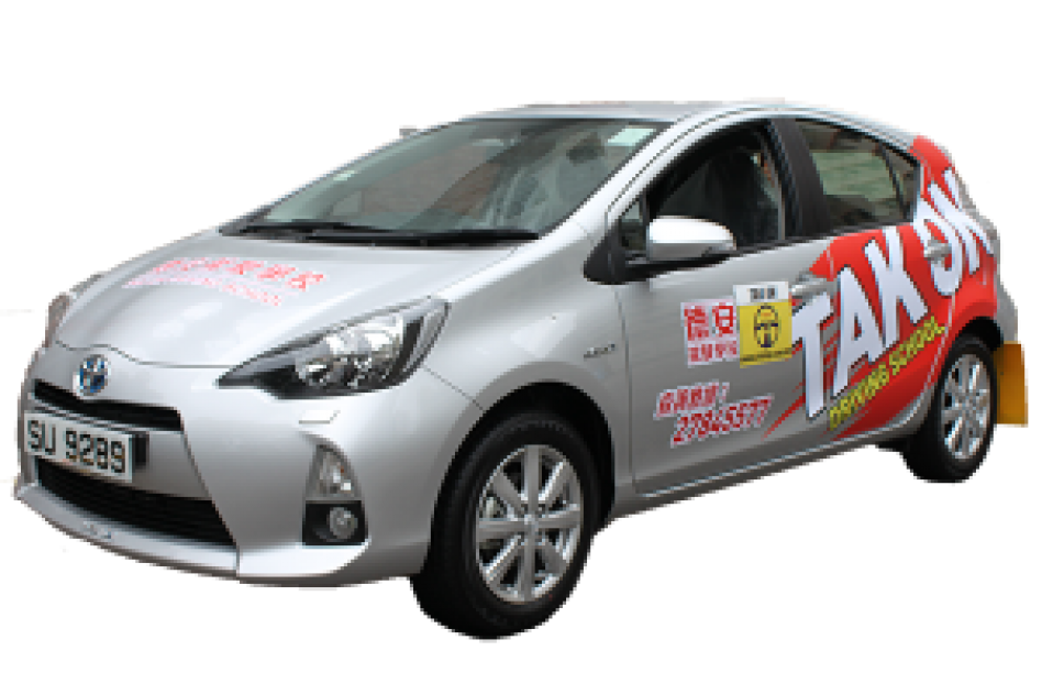 Tak On Driving School Limited
