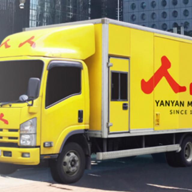 Yan Yan Movers