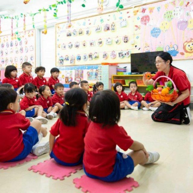 Sun Island English Kindergarten