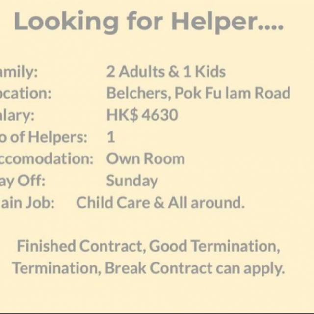 Helper needed
