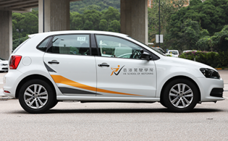 HK School of Motoring Turbo Pass Exam Booster